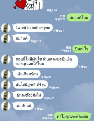 Screenshot_20170417-182528.jpg