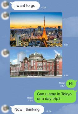 a_come_JP_7.jpg