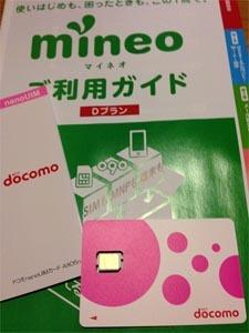 mineo_1.jpg