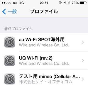 mineo_au2.jpg