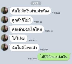n_001.jpg